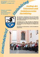 Steinhoering_1018