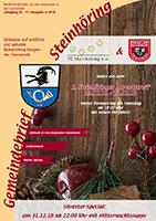 Steinhoering_1118