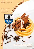 Steinhoering_1218