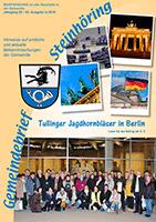 Steinhoering_0219