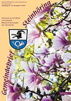 Steinhoering_0319
