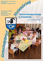 Steinhoering_1019