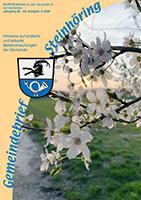 Steinhoering_0420