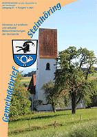 Steinhoering_0421