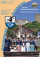 Steinhoering_0821